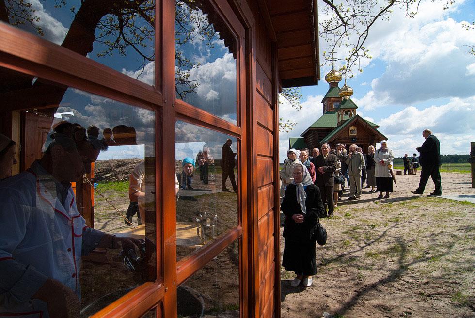 Skit prawosławny